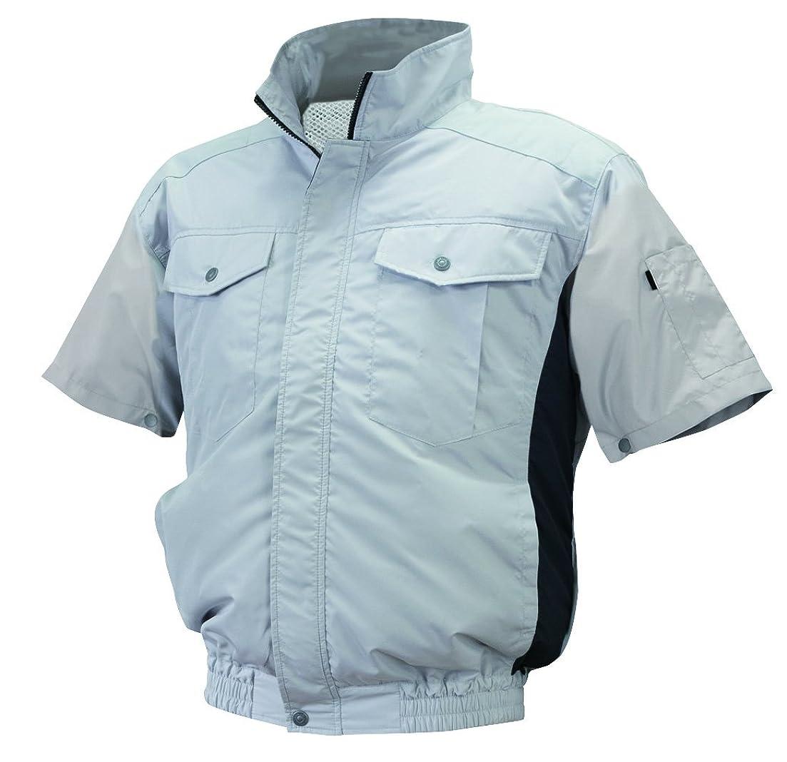 性格古風な寛大さNSP 空調服バッテリーセット ND-111A  シルバー/チャコール チタンコーティング 立ち襟 半袖 サイズ2L 8209636