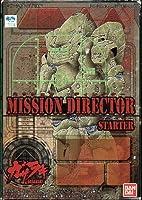ガサラキ MISSION DIRECTOR(ミッションディレクター) スターター