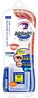 japanese makeup tape