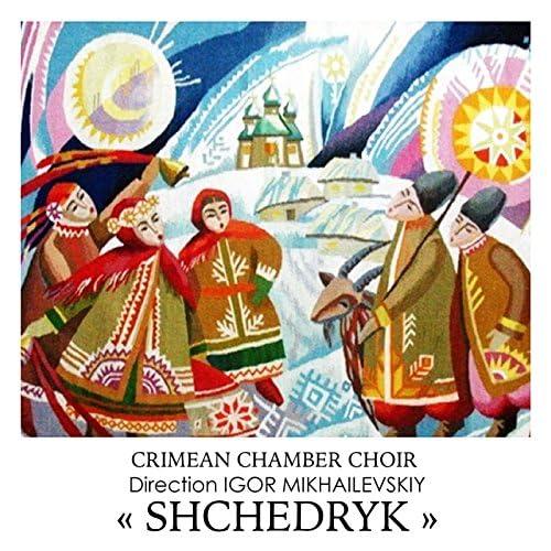 Crimean Chamber Choir