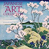 Graphique Japanese Art Collection Wall Calendar, 16-Month 2021 Wall Calendar with Classic Japanese Wood Block Prints, 3 Languages & Major Holidays, 12 inch x 12 inch (CY63321)