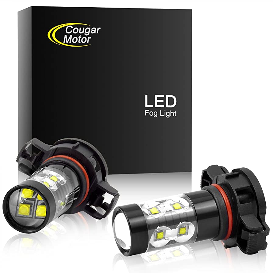 Cougar Motor 5202 5201 CREE LED Fog Light/DRL Bulbs TYPE 1 (European Type,Not for Japan vehicles) - 50W 5000K Bright White (Pack of two bulbs)