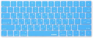 XSKN Hebrew Language Keyboard Silicone Skin Protective Film for Apple Magic Keyboard (MLA22LL/A) US Layout - Blue