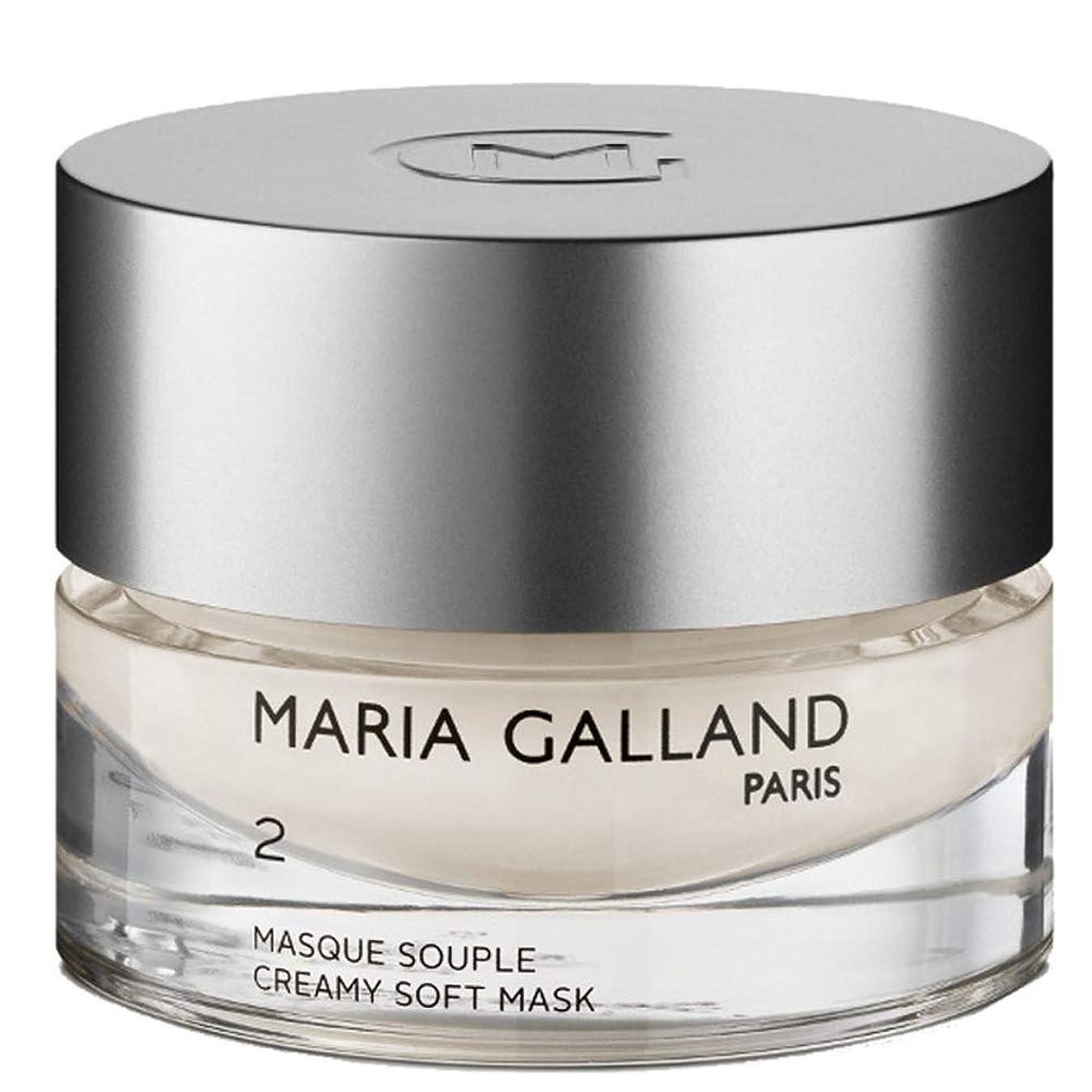 剥離密元のマリア ギャラン マスク 2