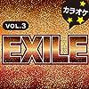 BURNING UP (オリジナルアーティスト:EXILE TRIBE(三代目 J Soul Brothers VS GENERATIONS) ) [カラオケ]