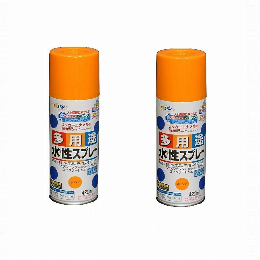 かご世界の窓相反するアサヒペン 水性多用途スプレー 420ML オレンジ スプレー用箱入り 2本セット