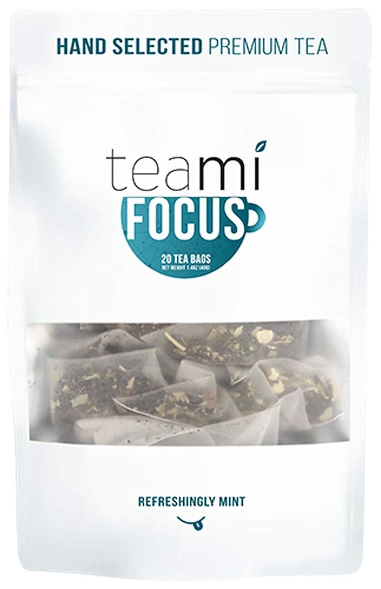 Teami? Focus Tea - 20 Tea Bags