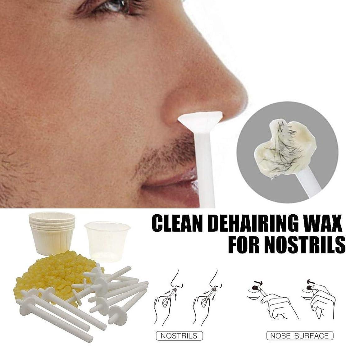 銃乗り出す上記の頭と肩SILUN 鼻毛除去ワックスキット 鼻毛除去化粧道具 ノーズワックスポッド ポータブル道具 迅速かつ無痛 (50グラム/ 10回使用回数)
