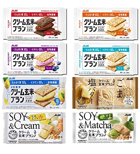 クリーム玄米ブラン 8種セット<カカオ・ブルーベリー・メープル・クリームチーズ・ごま&塩バター・豆乳カスタード・豆乳抹茶・期間限定塩レモン>各1本・合計8個
