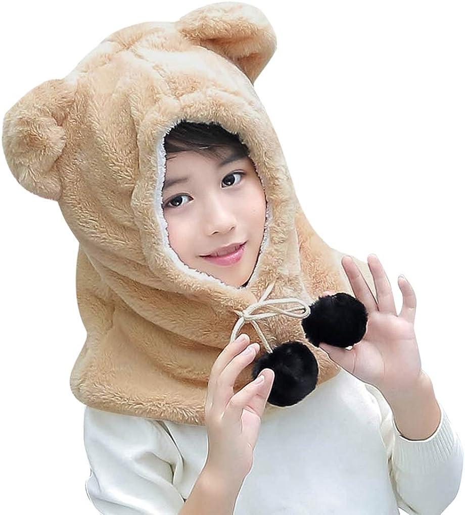 IPENNY Kids Max 58% OFF Cute Cartoon Warm Ranking TOP17 Plush Hat Winter Cozy Pl Soft