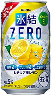 キリン 氷結ZERO シチリア産レモン 缶 350ml