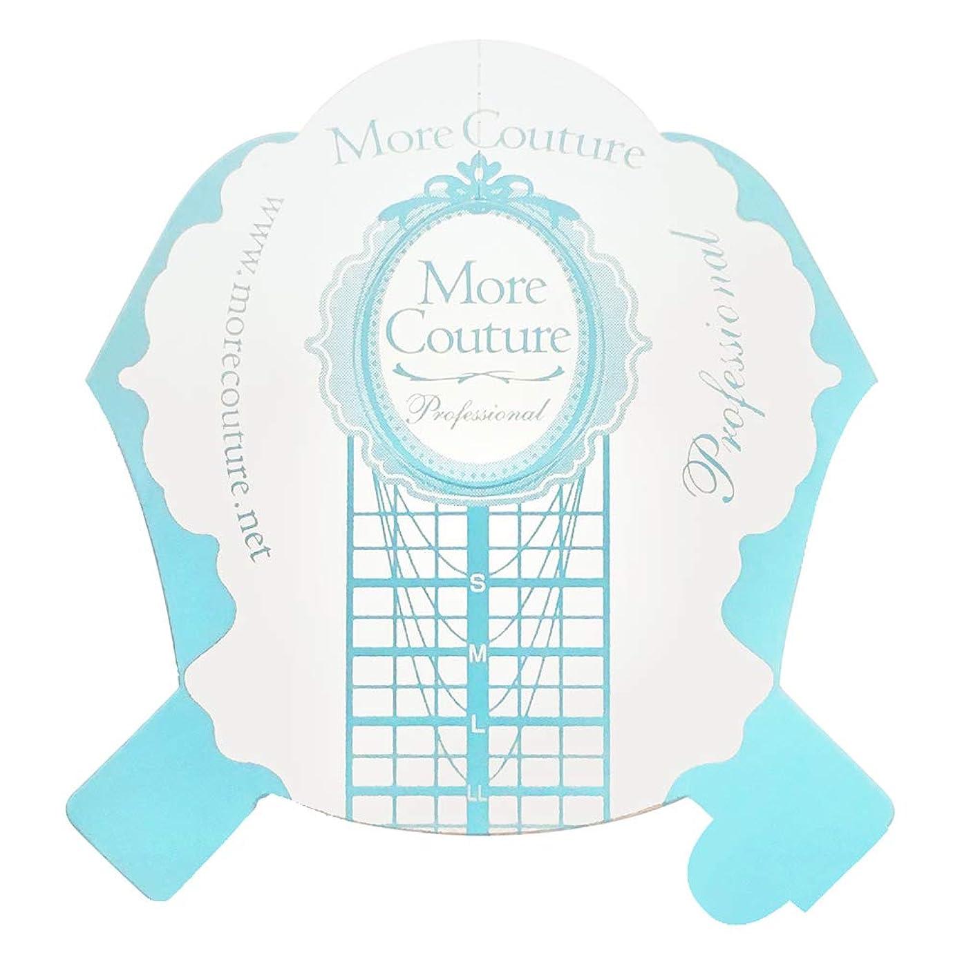 近代化する小麦粉排泄するMore Couture b ブルーフォーム 100枚