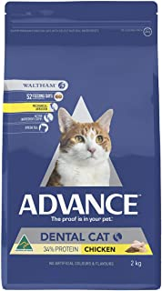Advance Cat Dry Food, Dental, Adult and Senior, 2kg