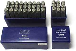 HimaPro 1//4 Inch 6mm Letter and Number Stamp Set 36pcs 40Cr Alloy Steel Metal Stamp Number /& Letter Punch Set in a Wooden case