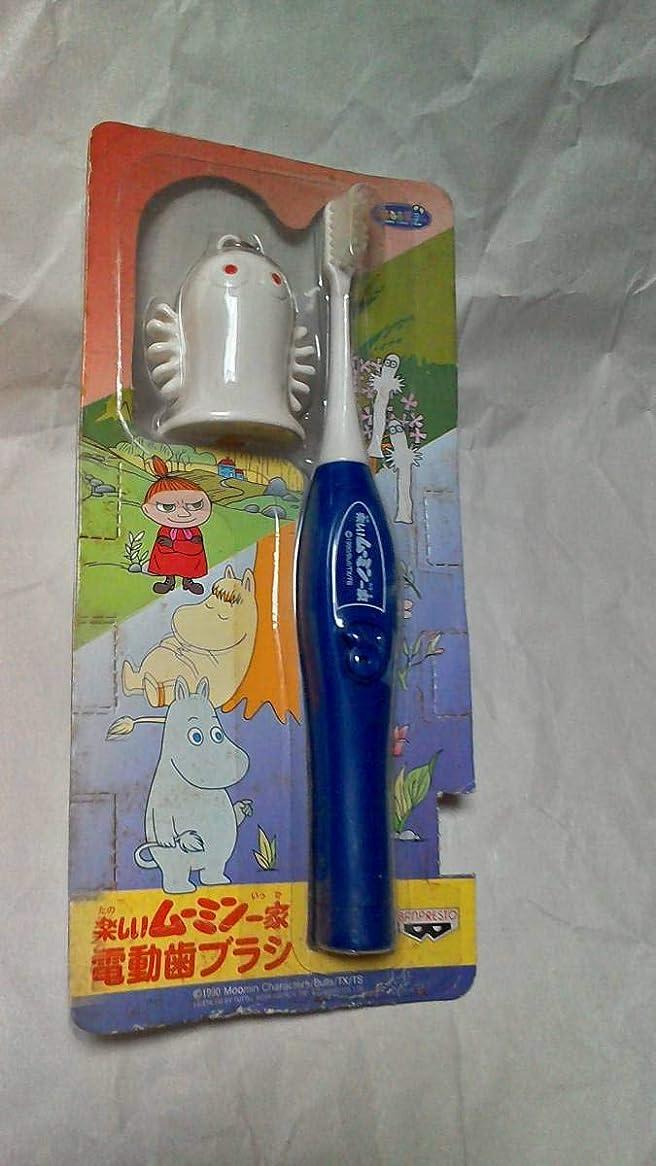 日曜日あいまいオズワルド楽しいムーミン一家 電動歯ブラシ ニョロニョロ バンプレスト