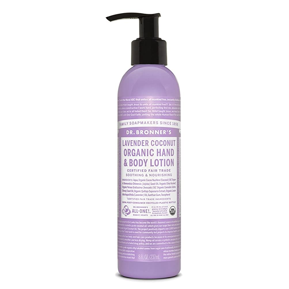 貴重な圧縮する廃止Dr. Bronner's Organic Lavender Coconut Lotion 235 ml (並行輸入品)