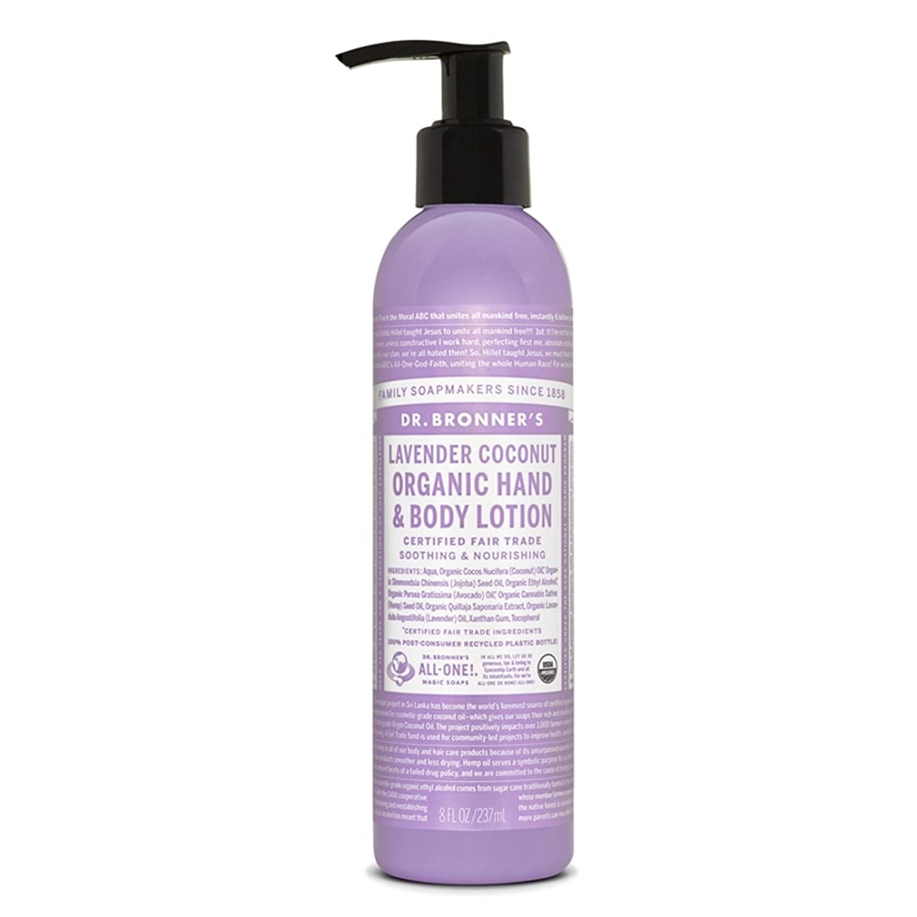Dr. Bronner's Organic Lavender Coconut Lotion 235 ml (並行輸入品)