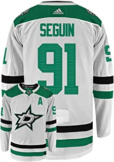 seguin jersey dallas