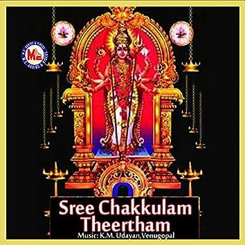 Sree Chakkulam Theertham