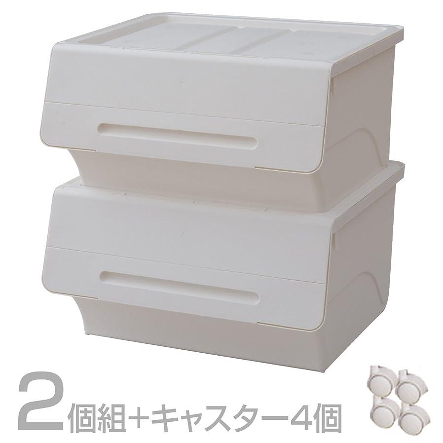 特定のコンドームウェーハ山善 積み重ね 収納ケース 幅57×奥行46×高さ31cm 日本 深型 ワイド キャスター付き(4個) 積み重ねOK オープンボックス 完成品 ホワイト 2個組 FR-W30WH*2+C
