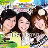 [B0030HT7AO: THE IDOLM@STER STATION!!! FIRST TRAVEL【CD+DVD】]