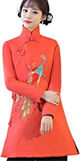 ACVIP Women's Peacock Embroided Chinese Traditional Tang Suit Down Jacket