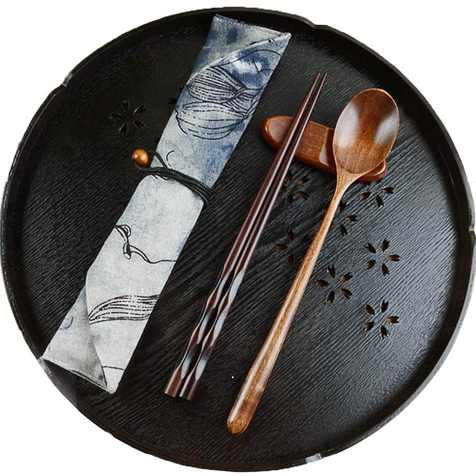 斧巧みなお肉日本の天然木の食器3点セット(1スプーン、1箸、1食器バッグ)(1)
