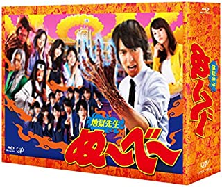 JAPANESE TV DRAMA Hell teacher nube BOX  JAPANESE AUDIO , NO ENGLISH SUB.