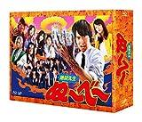 「地獄先生ぬ~べ~」Blu-ray BOX[Blu-ray/ブルーレイ]