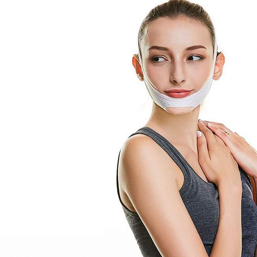 報酬取得表示Vフェイスライン包帯、顎ほぐれ防止防シワマスク極薄ベルト/ダブルチンフェイスタイプアライナ(ホワイト)