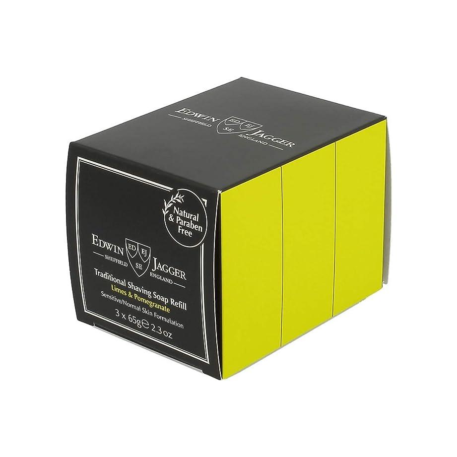 主に却下する癌エドウィンジャガー トラディショナルシェービングソープ ライム&ザクロ65g 3パック[海外直送品]Edwin Jagger Traditional Shaving Soap Limes and Pomegranate 65g 3 pack [並行輸入品]