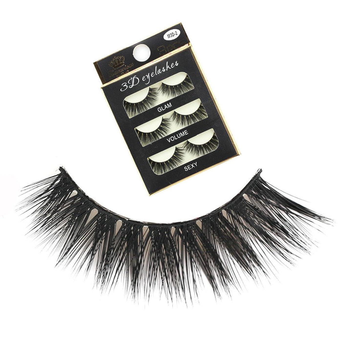 ネックレス効能近々つけまつげ LLuche 3Dミンクつけまつ毛ア グラマラスボリュームアイラッシュ ふんわりロングまつ毛 ふんわりロングまつ毛 3ペアの太いロングクロスパーティーつけまつげブラックバンド偽まつげ立体多層3DつけまつげM3D-2(黒, 超良い品質と低価格 魅惑的な クリスマス ギフト 人気 新タイプ ポータブル)
