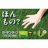 コーナン オリジナル ガーデンターフ 芝丈約:35mm 巾約:1mX5m巻き 透水穴付 (人工芝) (FIFA公認工場製造) 巾1mX5m巻き