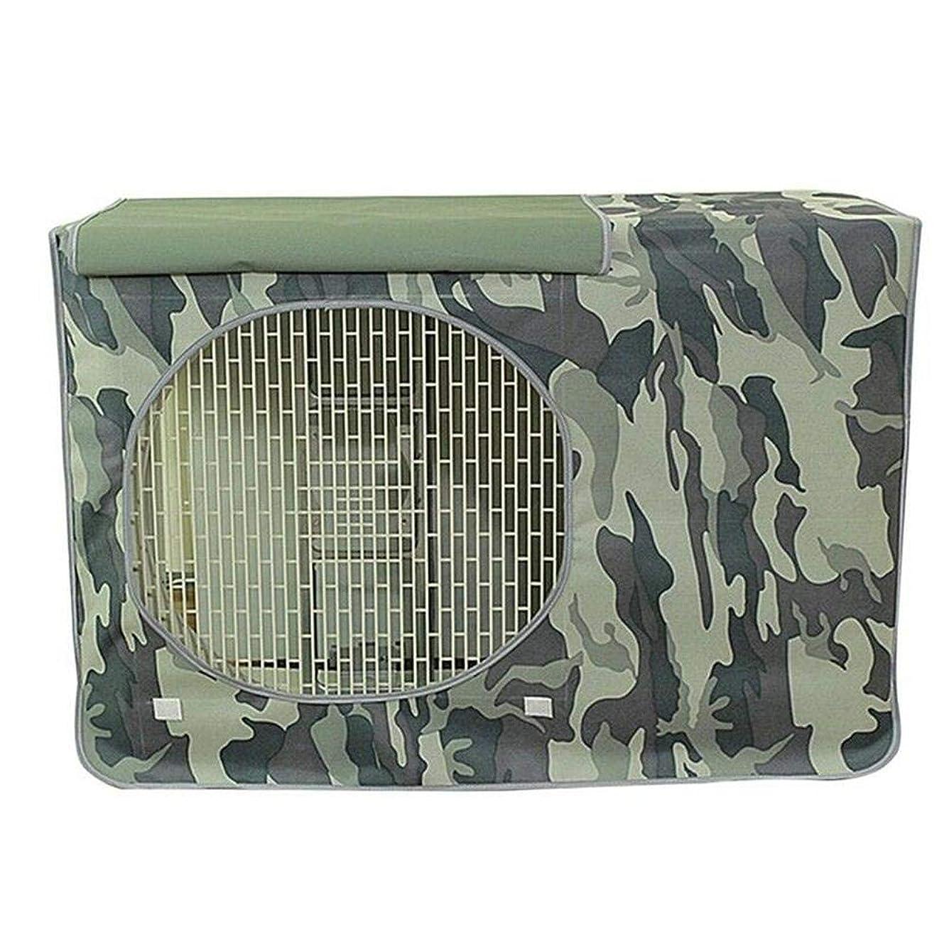 実り多い咽頭マイクロプロセッサエアコンカバー、オックスフォードの布の窓のエアコンカバーが付いている単位の外の単位の日曜日抵抗力がある保護装置屋外の防水日焼け止めの塵カバーカバー保護装置