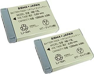 【2個セット】CANON PowerShot NB-13L 互換 バッテリー【残量表示&純正充電器対応】【ロワジャパンPSEマーク付】