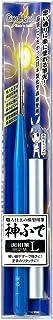 ゴッドハンド(GodHand) 神ふで 面相筆L (キャップ付) GH-BRSP-ML 模型用 塗装 筆 プラモデル