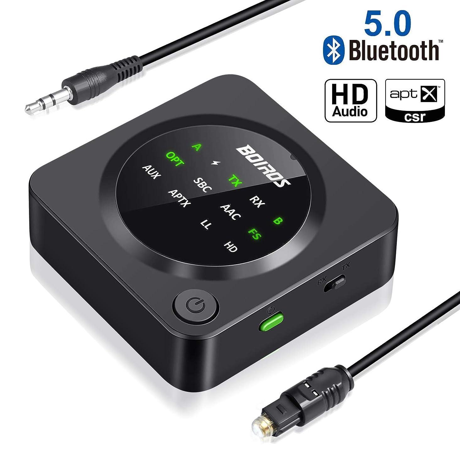 療法視線音BOIROS アダプタ ブルートゥース トランスミッター レシーバー 光デジタル対応 【受信機 + 送信機 一台二役 2台同時接続】 ワイヤレス aptX HD aptX LL対応 2台同時接続 高音質 低遅延 低ノイズ RCA AUX SPDIF接続 15-17時間連続作動(MAX)