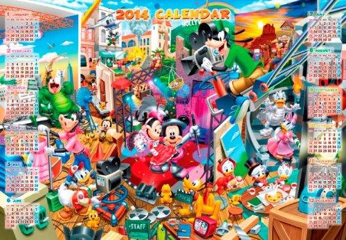 ディズニー 1000ピース 2014年ミッキーマウスカレンダー D-1000-418