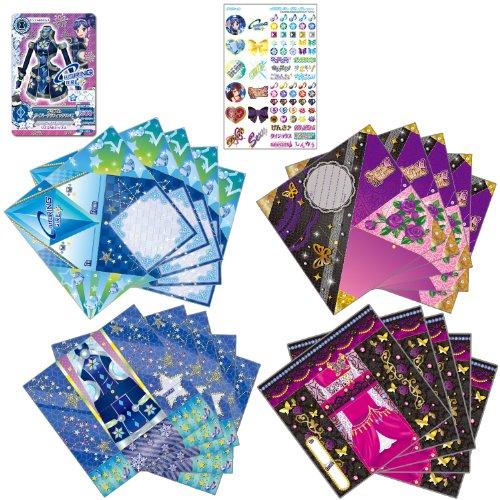 Aikatsu! Aikatsu! Card with fashion letter Futuring Girl & Spicy Ageha set (japan import)