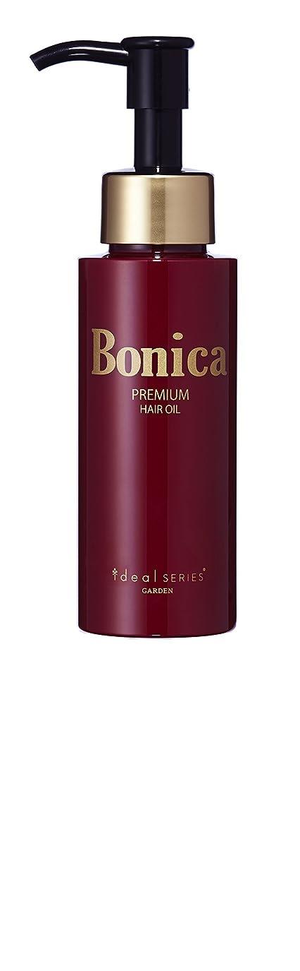 粘着性困惑した必要としているGARDEN idealSERIES Bonica プレミアムヘアオイル
