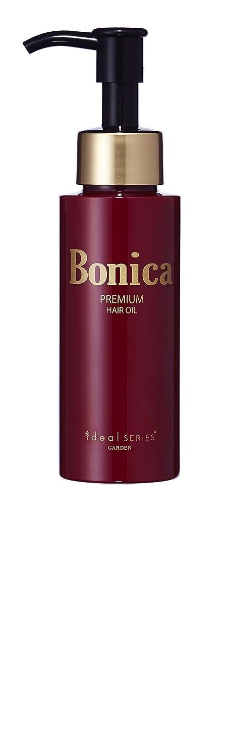 褐色モックペーストGARDEN idealSERIES Bonica プレミアムヘアオイル