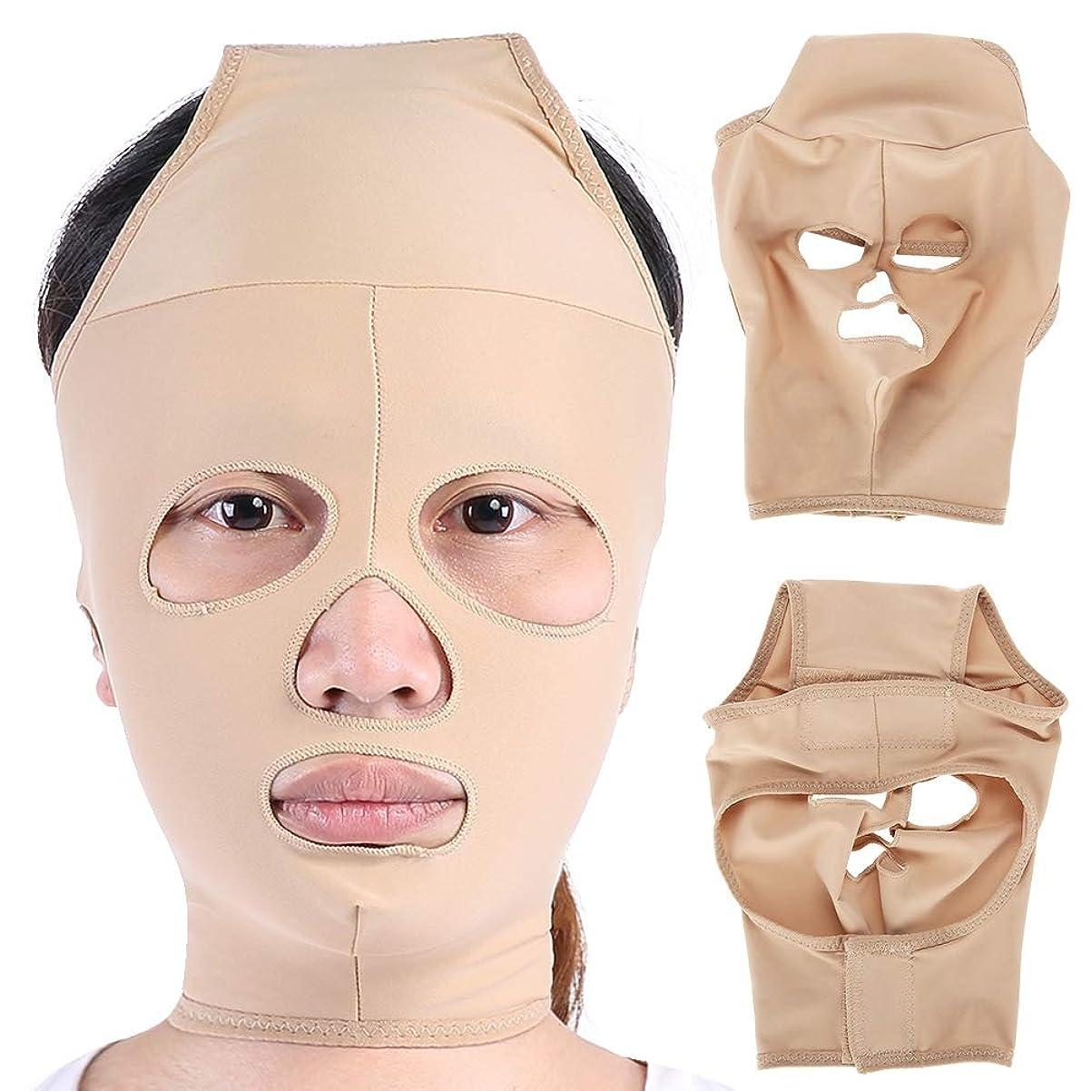 動的液体キャプテン小顔 矯正 美顔 顔痩せ グッズ フェイス マスク ベルト コルセット メンズ サポーター ヌード色(XL)