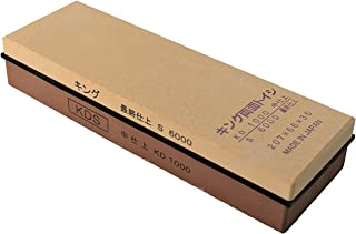 King KDS 1000/6000 Combination Grit Whetstone, New Style for Sharpening Harder Steels