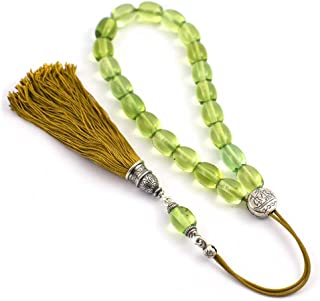 Green Amber Gemstone Handmade Worry Beads (Komboloi), 925 Sterling Silver Parts, Style A, Length 37cm (14.6