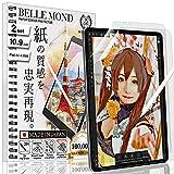 BELLEMOND 2 x Giapponese Paper-Feel Pellicola Protettiva Compatibile con iPad Air 4 10,9' 2020 Scrivi, Disegna e Fai Schizzi con Apple Pencil Come Carta di Ottima qualità WIPDA4109PL10