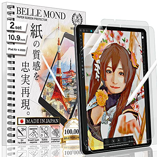 BELLEMOND Protectores de pantalla fabricados en Japón - Dibujar y esbozar con Apple Pencil como en papel de excelente calidad [iPad Pro 12,9\(2017)]