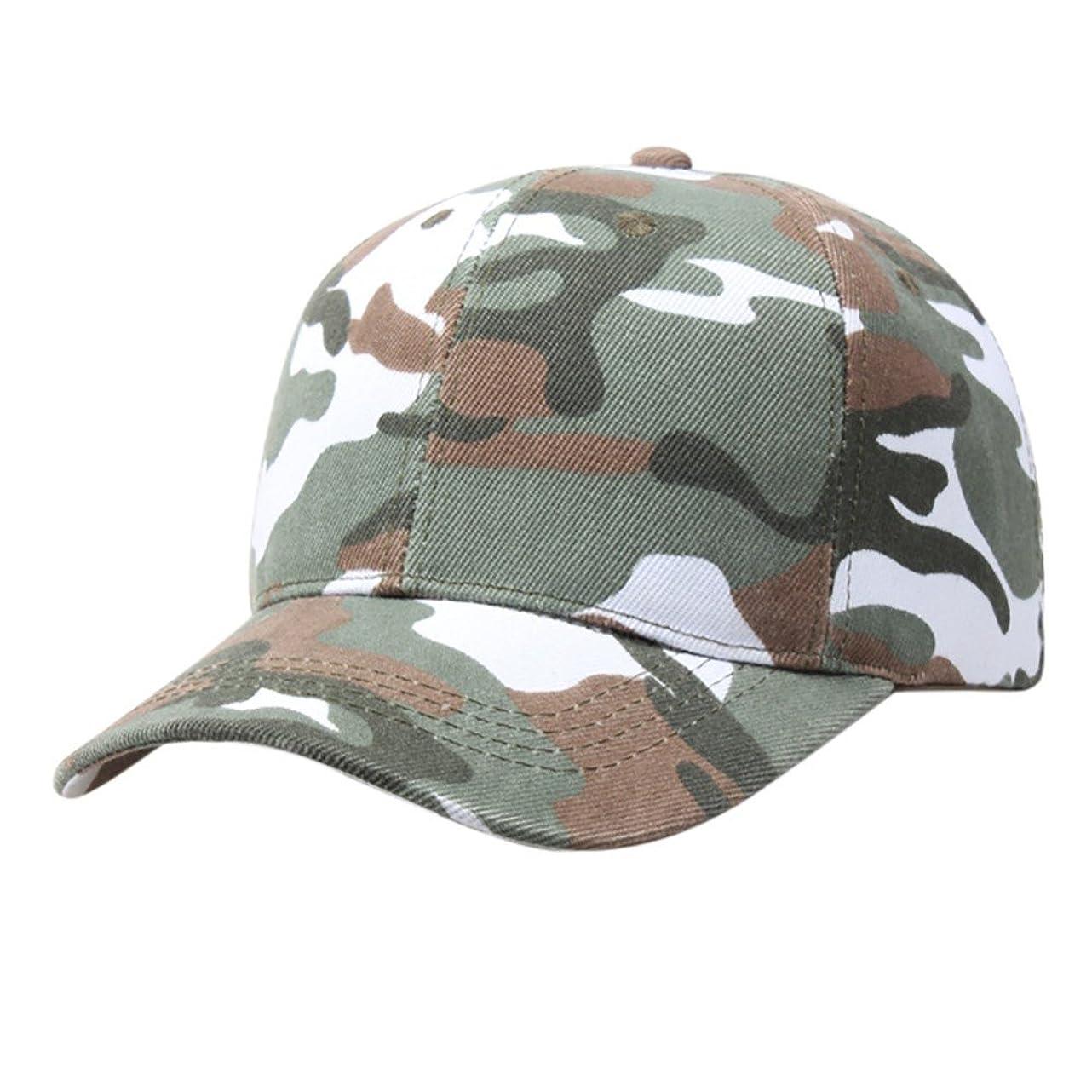 襟トーン織機Racazing Cap 迷彩 野球帽 軍用 通気性のある ヒップホップ 帽子 夏 登山 緑 可調整可能 棒球帽 男女兼用 UV 帽子 軽量 屋外 カモフラージュ Unisex Cap (緑)