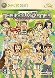 アイドルマスター(通常版) - Xbox360