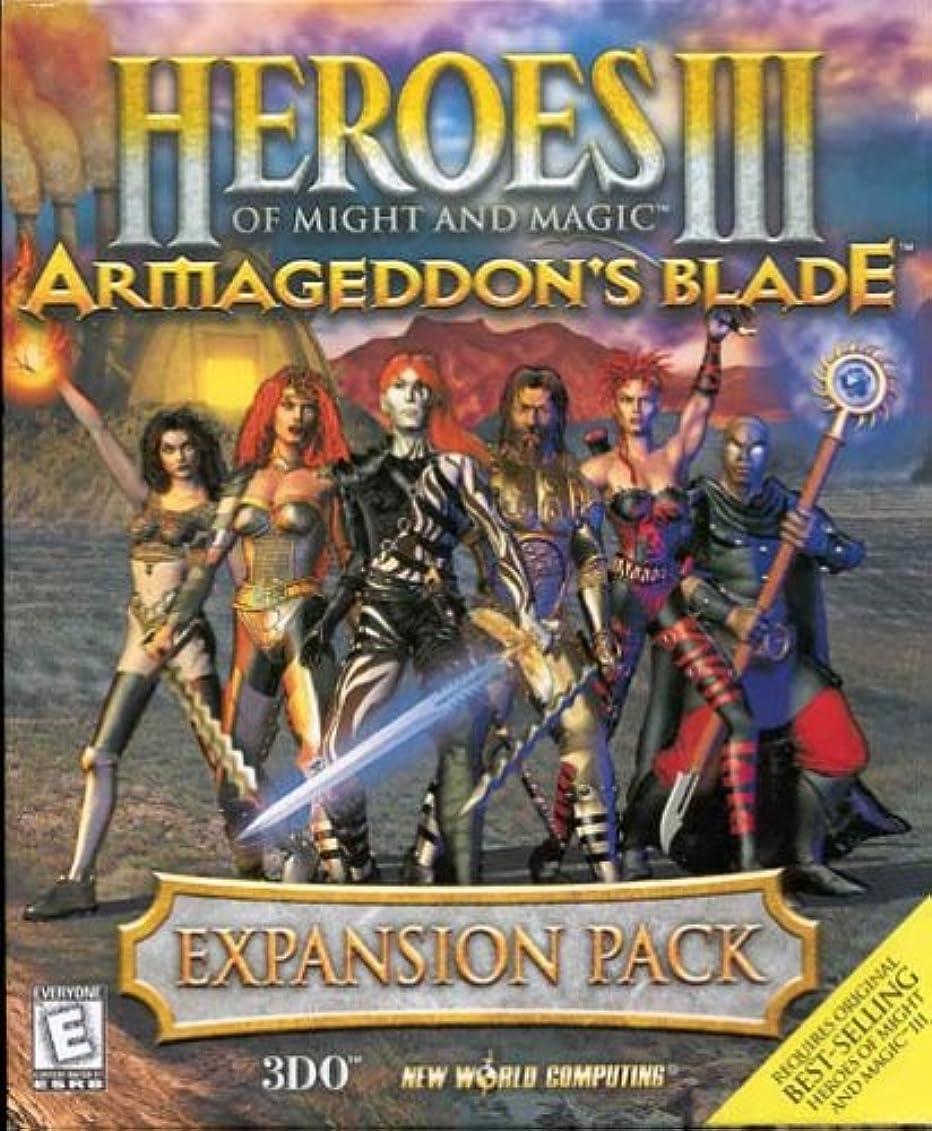 風邪をひく反対佐賀Heroes of Might and Magic 3 Expansion Pack: Armageddon's Blade (輸入版)
