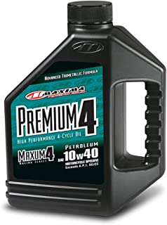 Best suzuki engine oil 10w30 Reviews